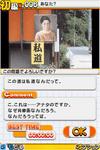 image_p03.jpg