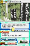 image_p 04.jpg