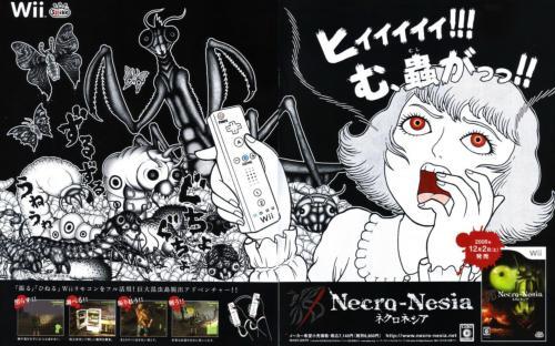 necronesiawiiprint.jpg