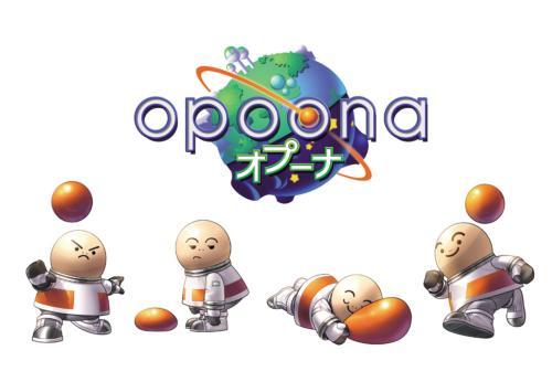 opoona02.jpg