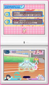 p_system03_boss03.jpg